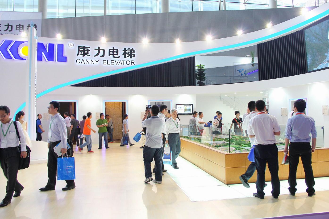 世界品牌 中国领跑--康力电梯亮相2014中国国际电梯展